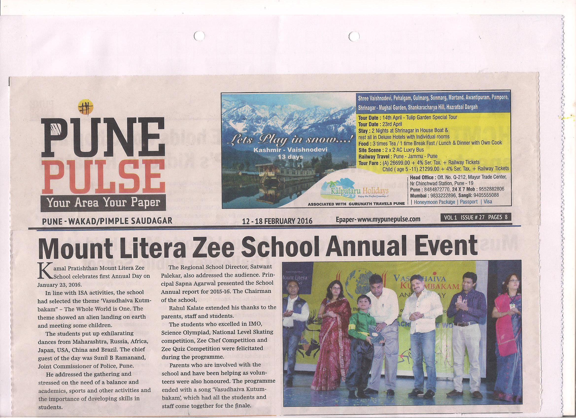 Mount Litera Zee School Wakad